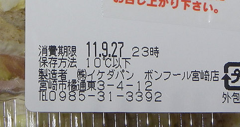 a0.jpg
