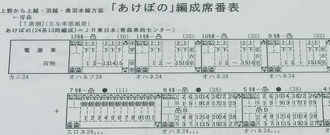 a13.jpg