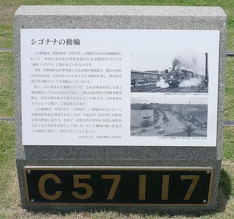 a46.jpg